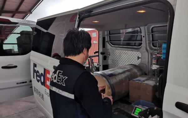JBM Fedex